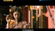 《夺宝联盟 》剪辑2