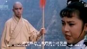 武當輕功第一人陳師行在第三屆世界武術節表演