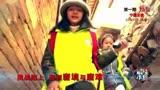 賀美琦參加的寧夏衛視《最強小孩》第一期終極預告片