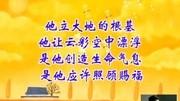 男子活了14000岁,曾跟随佛祖,耶稣只是其中一个身份