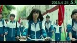 左耳電影胡夏《美好的昨天》MV[高清]