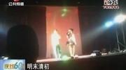 速看《欲望保姆》:三線城市美女來北京,為了生存開始墮落!
