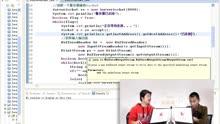 兄弟连_马剑威_java se视频_322_tcp实现echo程序(2)