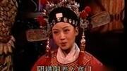 黄梅戏 女驸马选段
