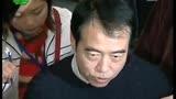 明星八卦-20131228-2013年大導演大作品之陳凱歌《道士下山》