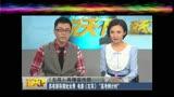 """蘇有朋導演處女秀 電影《左耳》""""高考倒計時"""""""