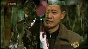 《经典传奇》 20140918 中国奇闻怪谈大揭秘·天下第一