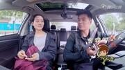 尖叫吧路人150611正片:杜海涛陈赫当司机 有人要拉美女私奔