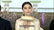 王朝的女人·楊貴妃【范冰冰】楊玉環
