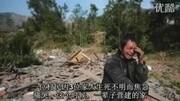 戚薇談汶川地震經歷:連內衣都沒穿就往下跑,真正的逃命是這樣