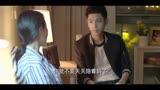 黃宗澤闞清子之奶爸當家(電視劇)第23集劇情