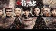 張智霖:《死亡通知單暗黑者》已殺青,《泄密者》6月上映