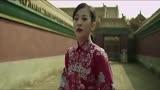 《新步步驚心》最新預告 楊佑寧四阿哥上身冷酷無比
