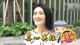 袁詠儀幫張杰穿褲子   謝娜將加盟《真心英雄》