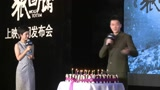 """""""狼圖騰""""主演 馮紹峰零下30度過生日01"""