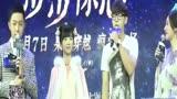 《新步步驚心》曝光主題曲 胡夏自薦:我要演一個爺