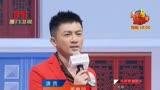 娛樂加油贊 2014:秦嵐蘇有朋感情深 一唱一和默契足 140324