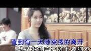 肖家永-不要丟下我一個人淚流DJ 紅日藍月KTV推介