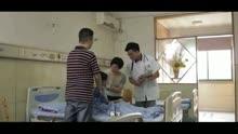 医院视频_第二届中国医院微电影节作品展播-视频在线观看-中国