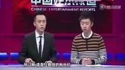 三年前錄影曝光 金秀賢表白全智賢