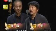 侠客岛专访《大江大河》导演孔笙