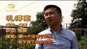 《showtime》湖南金鷹紀實衛視《華文新生代》欄目為愛發聲巡演