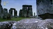 Stonehenge Decoded ǧ���ƾ���_01.flv
