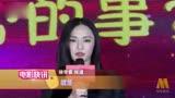 [2015電影HD]快訊:《年獸大作戰》首映張國立感慨萬千
