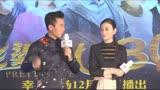 《老婆大人是80后》北京發布會 李小冉自評不是做女人 杜淳戲稱想找90后