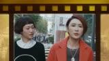 《老婆大人是80后》完整版劇情解說 李小冉 杜淳 張嘉譯 于明加 張魯一