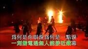 """超級演說家:人民警察湯彥杰""""做警察的意義"""""""