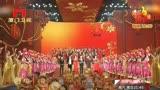 娛樂加油贊 2014:2014春晚臨近 節目形式一改往年 140116