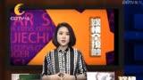 CDTV-5《娛情全接觸》(2016年1月22日)