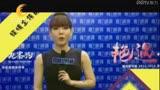 CDTV-5《娛情全接觸》宣傳片(1)