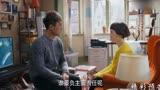 《老婆大人是80后》俞志恒翻看著吳雨日記 張嘉譯于明