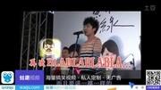 蘇打綠主唱填詞麥斯米蘭新單MV