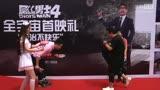 《屌絲男士》第四季開播發布會 演員潘斌龍亮相紅毯