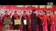 CCTV7青龍防水廣告,廣東青龍新材料有限公司央視廣告