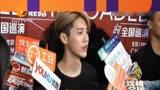 CDTV-5《娛情全接觸》(2016年3月29日)