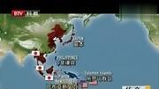 二战全史 世界大战全集23 太平洋战争.mp4