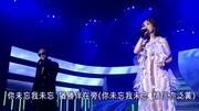 """《無證之罪》李豐田霸氣登場 """"羅生門""""式反轉"""