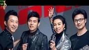 2016好声音独家冠名商法兰琳卡汪峰 宣传片 30s