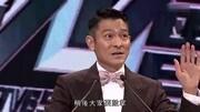 TVB馬來西亞星光薈萃頒奬典禮2015-胡定欣剪輯