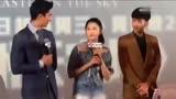 SNH48鞠婧祎 《九州天空城》發布會鞠婧祎部分
