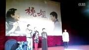 李易峰電影《心理罪》上海大光明影院路演飯拍全程_0003