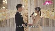 快乐大本营神雕侠侣剧组最新一期陈晓陈妍希