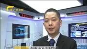 募資6.1億元 澎湃新聞引進國有戰略投資者