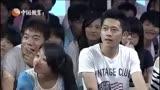 20130913《職來職往》:王耀鋒求職