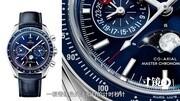 時誠談表評測歐米茄海馬600米GMT腕表,潛水好伙伴