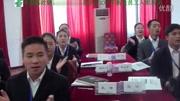 中國郵政儲蓄銀行小微企業金融服務宣傳專題片-標清播出20140531